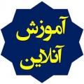 دفتر اسناد رسمی1152