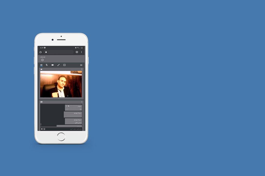 دوره آموزش آنلاین سردفتری با موبایل